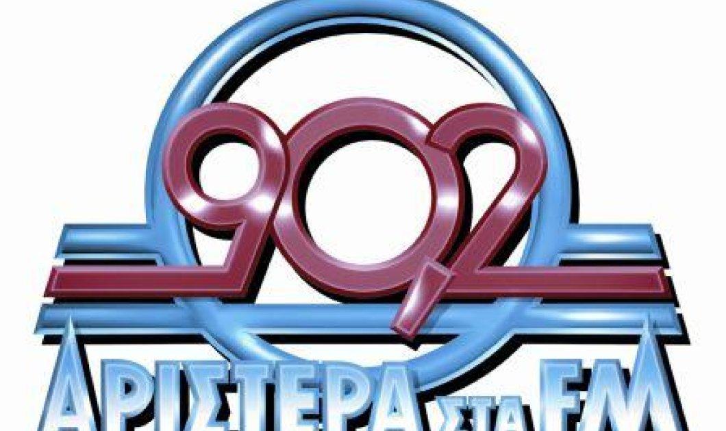 «Τίτλοι τέλους» για τον 902 του ΚΚΕ - προς απόλυση όλοι οι εργαζόμενοι  - Κυρίως Φωτογραφία - Gallery - Video