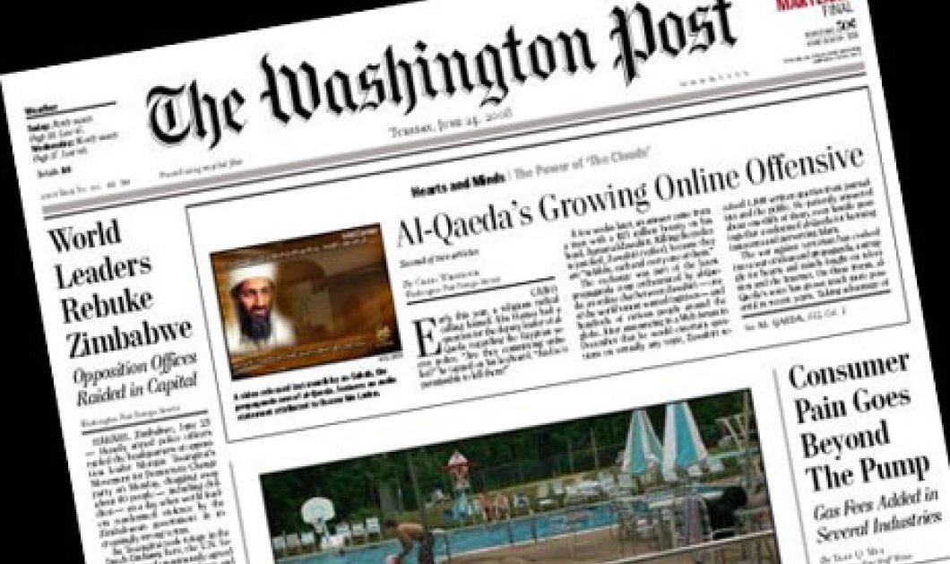 Στον Τζεφ Μπέζος και την Amazon πουλήθηκε η ιστορική Ουάσινγκτον Ποστ  - Κυρίως Φωτογραφία - Gallery - Video