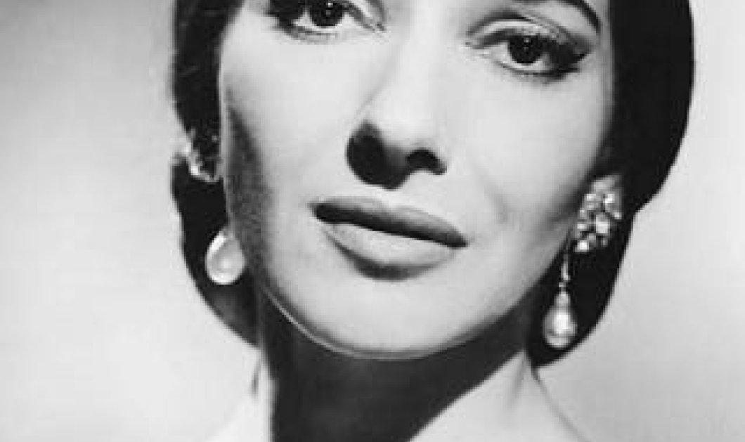 Μαρία Κάλλας: Δέκα εξομολογήσεις της ντίβας της όπερας που έφυγε χτυπημένη από τον έρωτα - Κυρίως Φωτογραφία - Gallery - Video