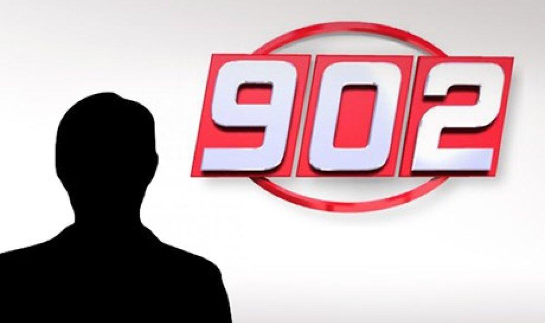 Αγοραστής φάντασμα στον «902»-Διαψεύδει ο Μρινάκης οτι έχει σχέση με το KKE deal  - Κυρίως Φωτογραφία - Gallery - Video