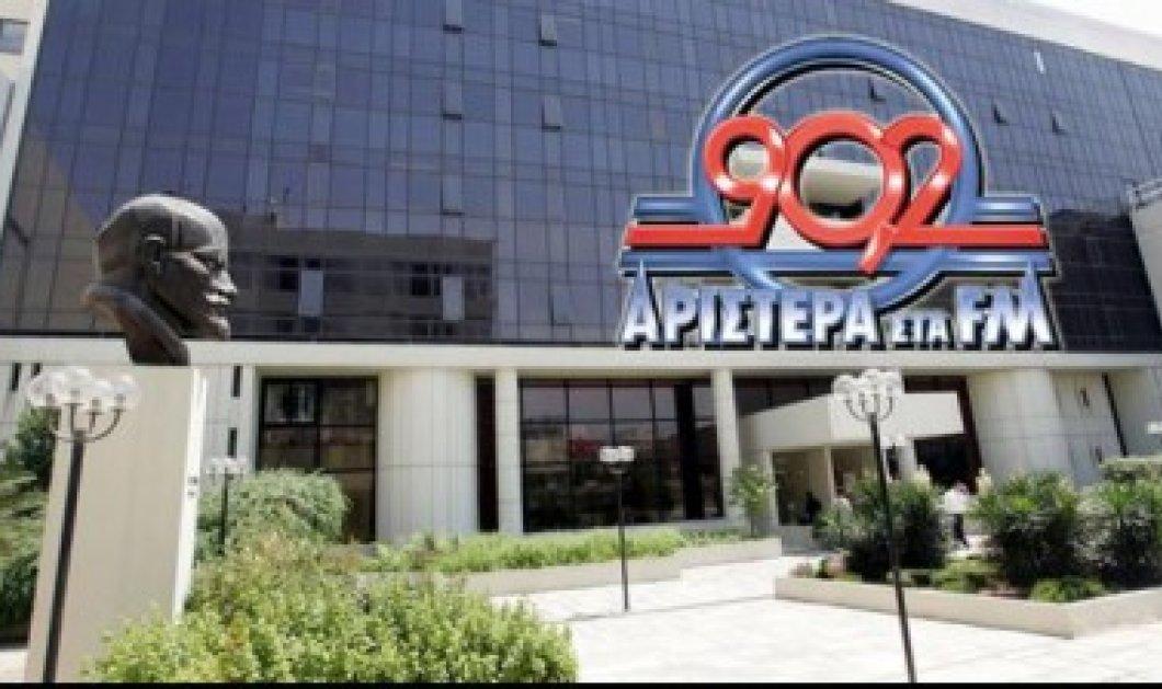 Για 3,7 εκατ. ευρώ πούλησε το ΚΚΕ τον «902» - Κυρίως Φωτογραφία - Gallery - Video