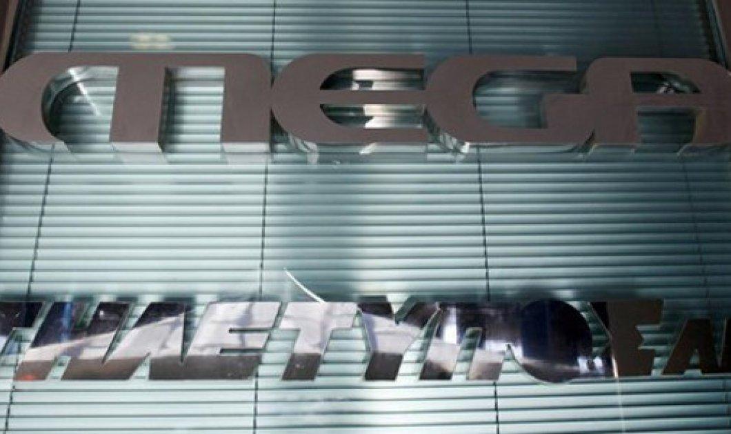 Παραίτηση Βαρδινογιάννη από το Δ. Σ. του Mega  - Κυρίως Φωτογραφία - Gallery - Video