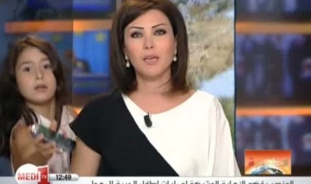 Smile: Διέκοψε την παρουσιάστρια ειδήσεων- μαμά της την ώρα της live μετάδοσης για να της δώσει κάτι (βίντεο) - Κυρίως Φωτογραφία - Gallery - Video