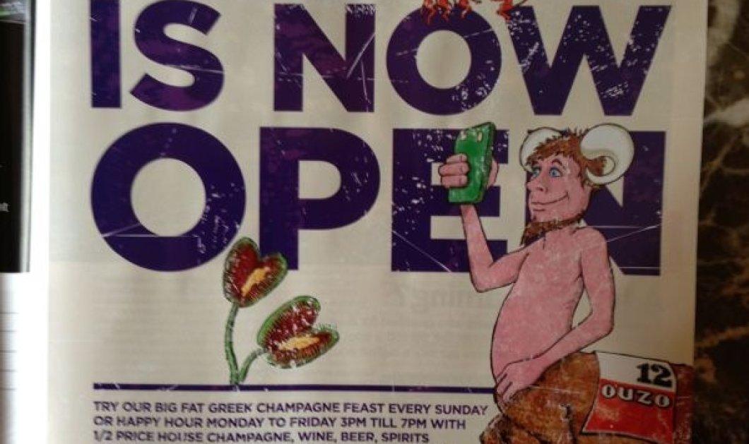 Smile ατελείωτο : Souvla λέγεται το ελληνικό μαγαζί που άνοιξε στο μοδάτο Χόνγκ Κόνγκ : σερβίρει τα φαγητά των Ελλήνων Θεών  - Κυρίως Φωτογραφία - Gallery - Video