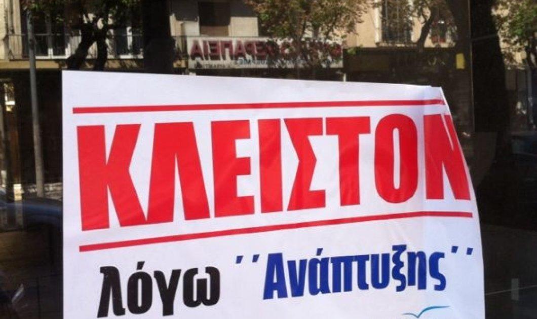 Smile: προς Βαγγέλη Σαμαρά - Κλειστόν λόγω ανάπτυξης η αφίσα των ΑΝΕΛ στη Θεσσαλονίκη- Το χιούμορ των ΑΝΕΛ μόλις ξεκίνησε  - Κυρίως Φωτογραφία - Gallery - Video