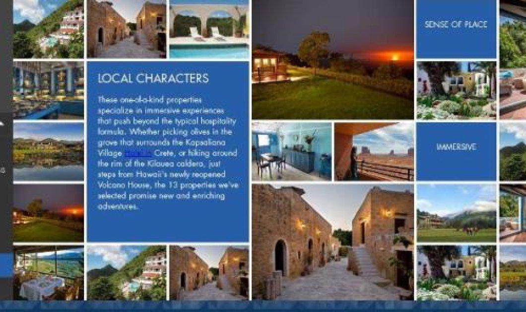 Fodor's-Conde Nast Traveller-Sunday Times-Irish Times - Kατέταξαν ένα ξενοδοχείο του Ρεθύμνου το Kapsaliana Village Hotel στα 100 καλύτερα του κόσμου! Φέτος ανοιχτό και τα Χριστoύγεννα! (φωτό - βίντεο - Κυρίως Φωτογραφία - Gallery - Video