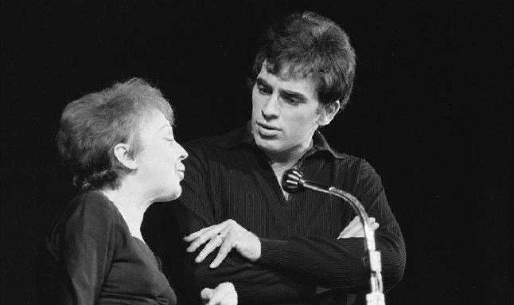 51 χρόνια από τον θάνατο της Εντίθ Πιαφ: Ας τη δούμε με τον τελευταίο μεγάλο έρωτά της, τον Έλληνα κούκλο κομμωτή Τέο Sarapo, 20 χρόνια μικρότερό της - Τραγούδησαν μαζί! - Κυρίως Φωτογραφία - Gallery - Video