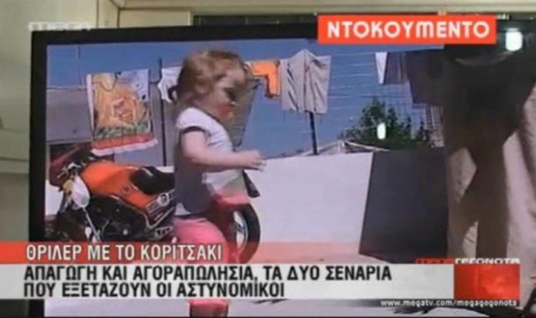 To video με την 4χρονη Μαρία να χορεύει με... εντολή της υποτιθέμενης μαμάς της! (βίντεο)  - Κυρίως Φωτογραφία - Gallery - Video