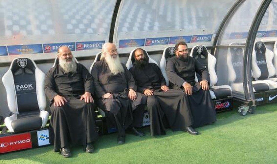 Smile: 4 ιερείς επισκέφθηκαν το γήπεδο της Τούμπας και απόλαυσαν τον πάγκο του ΠΑΟΚ! - Κυρίως Φωτογραφία - Gallery - Video