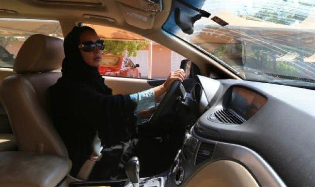 Το βίντεο της ημέρας: Οι γυναίκες της Σαουδικής Αραβίας αψηφούν τις απαγορεύσεις των αρχών και επιτέλους  οδηγούν - Κυρίως Φωτογραφία - Gallery - Video