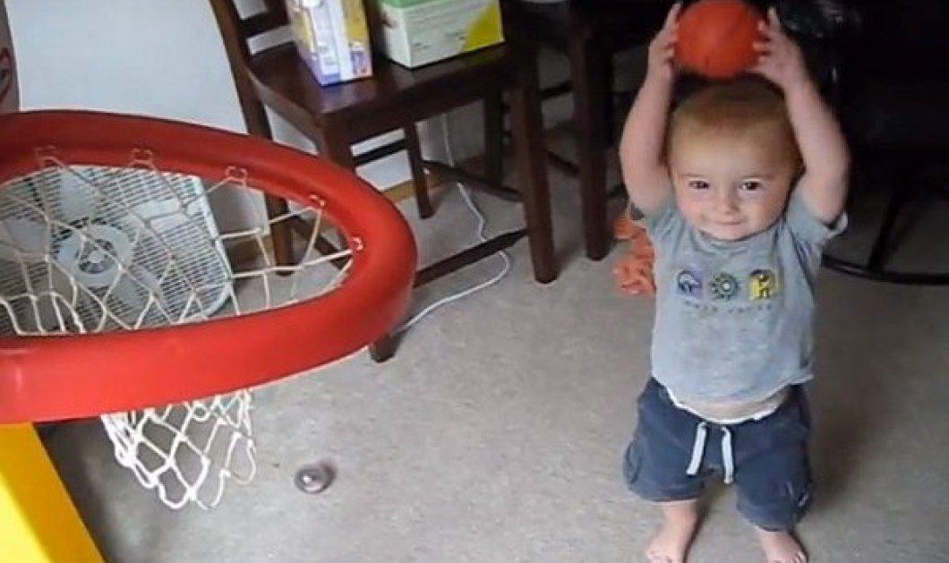 Βίντεο της ημέρας: Το τρομερό μωρό που βάζει απίστευτα καλάθια από όπου κι αν σταθεί!! - Κυρίως Φωτογραφία - Gallery - Video