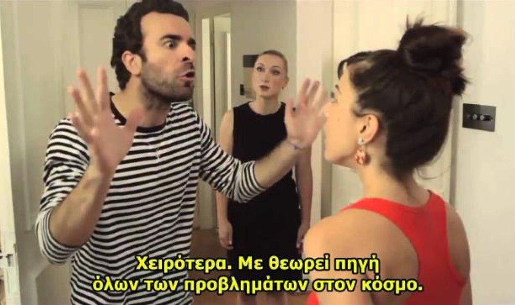 Smile: Το απολαυστικό βίντεο με το ζευγάρι του Έλληνα και της Γερμανίδας που «σπάει κόκκαλα» με τον καυστικό του χιούμορ - Κυρίως Φωτογραφία - Gallery - Video