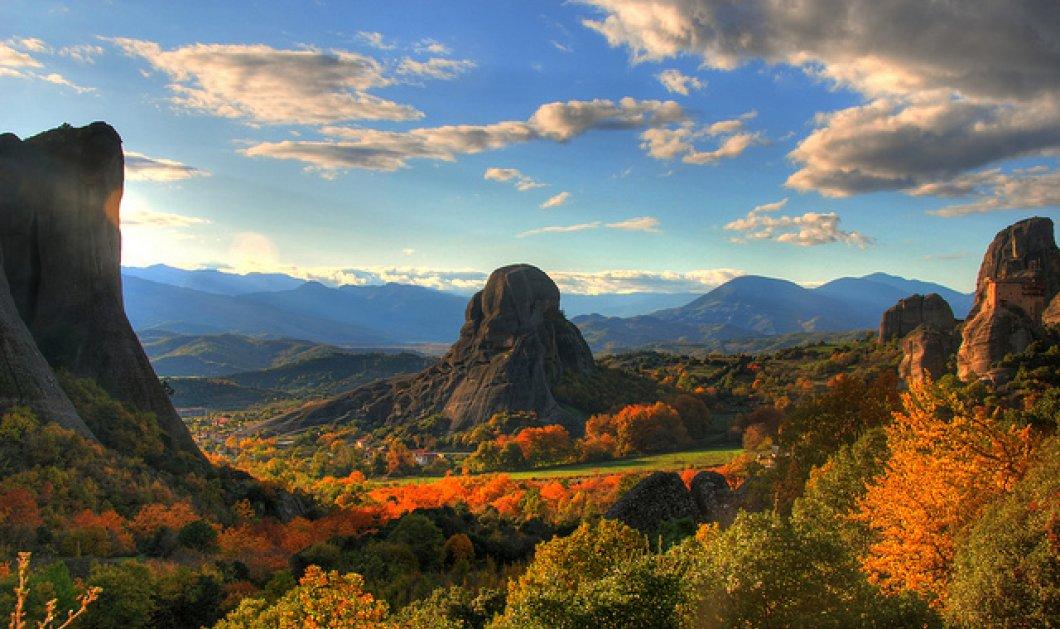 Αυτό είναι το νέο βίντεο για την προσέλκυση ξένων στην Ελλάδα το φθινόπωρο - Autumn Colors in Greece! (βίντεο) - Κυρίως Φωτογραφία - Gallery - Video