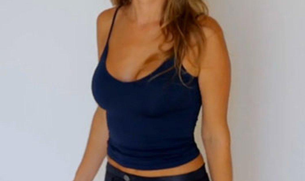 Δείτε σε βίντεο τις πρώτες κυλότες που φτιάχθηκαν για να αποτρέπουν τον βιασμό μιας γυναίκας - Με τόσο σφιχτά λάστιχα που αποθαρύνει κάθε επίδοξο για επίθεση! (βίντεο)  - Κυρίως Φωτογραφία - Gallery - Video