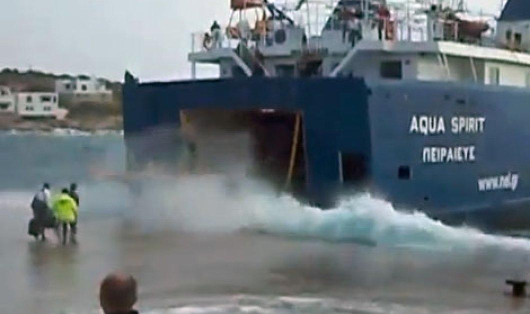 Πραγματικά συγκλονίζει η «μάχη» του καπετάνιου με τα κύματα στο λιμάνι της Σικίνου (βίντεο) - Κυρίως Φωτογραφία - Gallery - Video