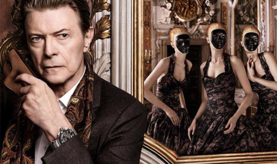 Ταξιδέψτε στη μαγική Βενετία με τη φωνή του David Bowie και την εκρηκτική συνοδό του στη νέα καμπάνια της Louis Vuitton (φωτό & βίντεο) - Κυρίως Φωτογραφία - Gallery - Video