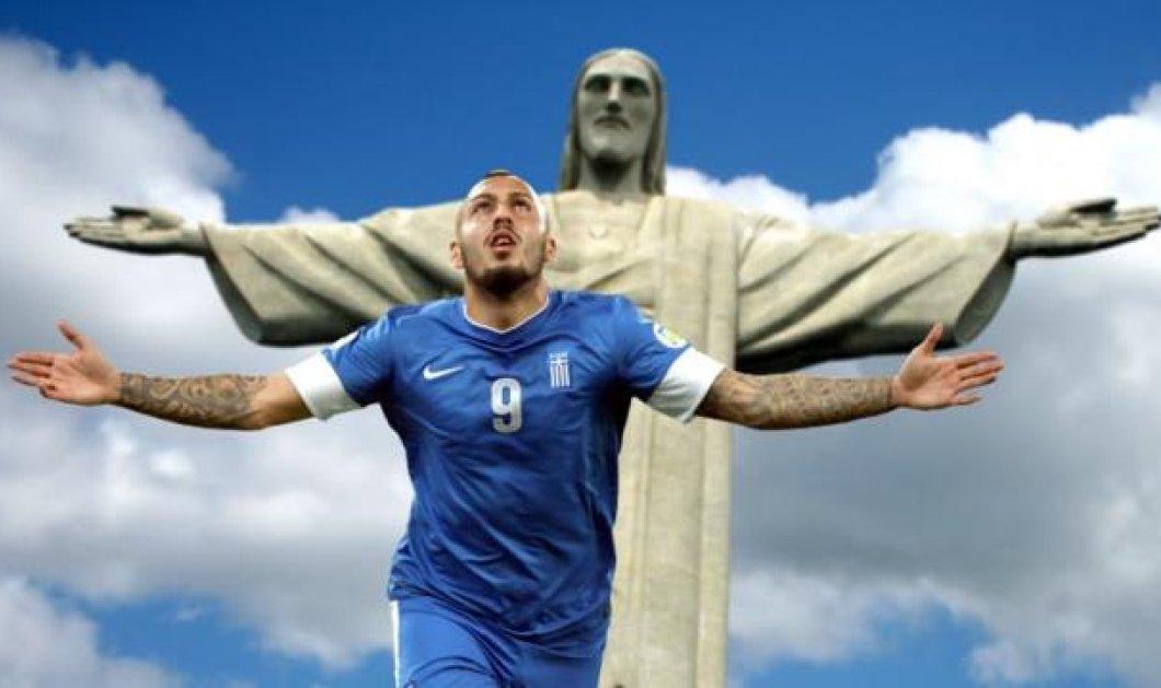 Πανάξια η Εθνική Ελλάδος στο Μουντιάλ της Βραζιλίας! Πήρε 1-1 από τη Ρουμανία και προκρίθηκε πανηγυρικά! (βίντεο) - Κυρίως Φωτογραφία - Gallery - Video