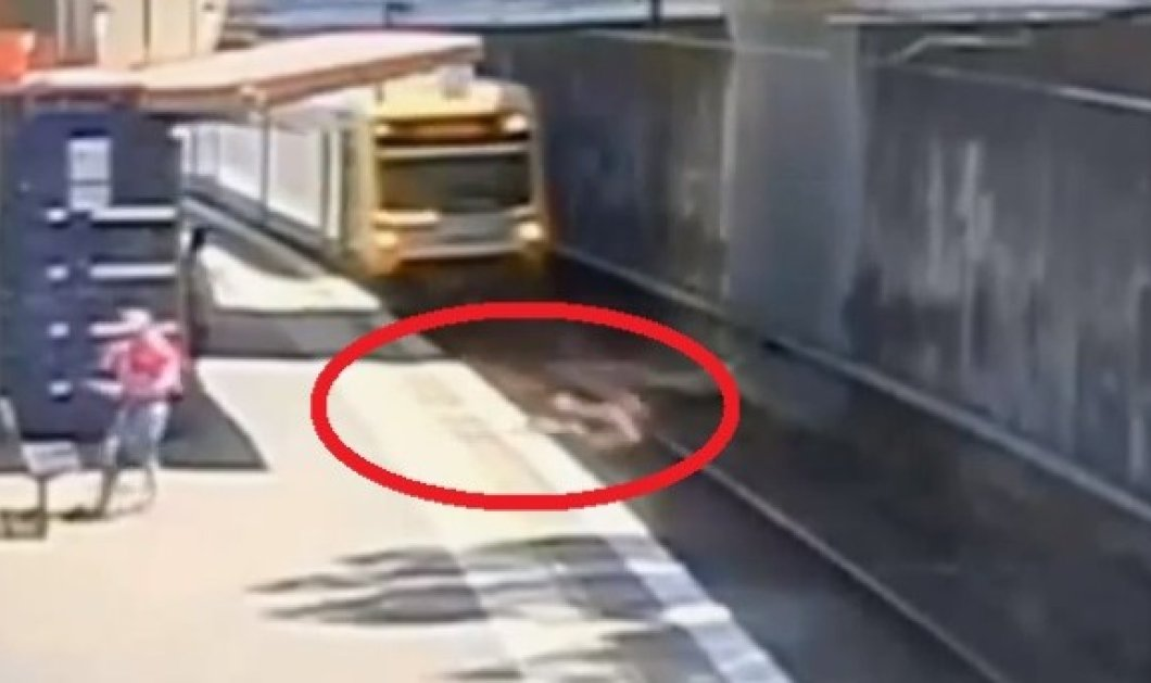 88χρονος έπεσε στις γραμμές του τρένου αλλά γλύτωσε στο...τσακ! (βίντεο) - Κυρίως Φωτογραφία - Gallery - Video