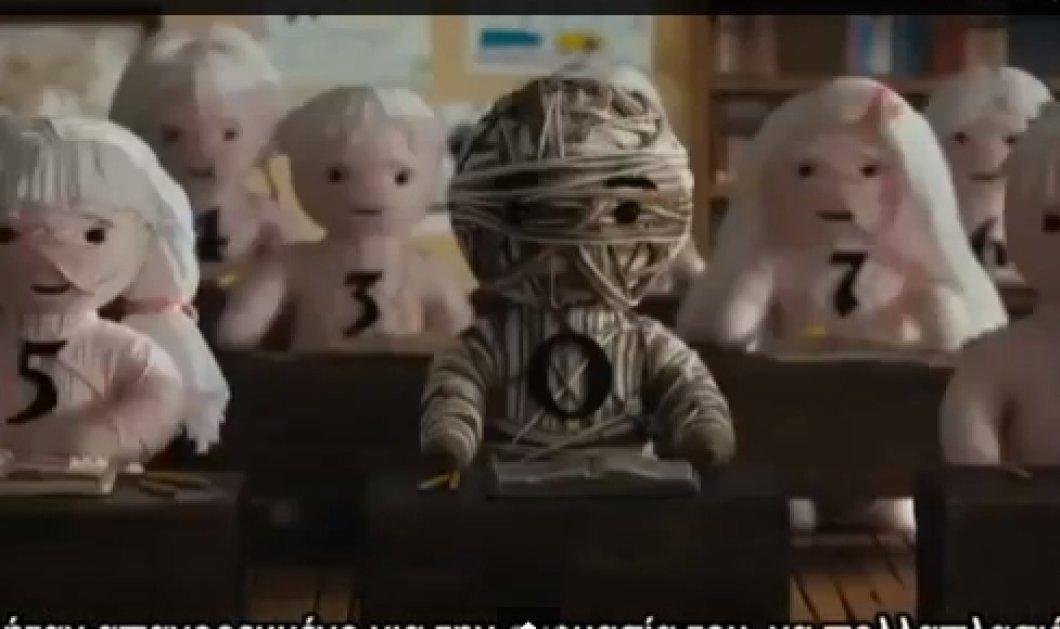 Mηδέν / Zero - Το πολυβραβευμένo video animation - Σε έναν κόσμο που οι άνθρωποι κρίνονται από τον αριθμό τους! (βίντεο) - Κυρίως Φωτογραφία - Gallery - Video