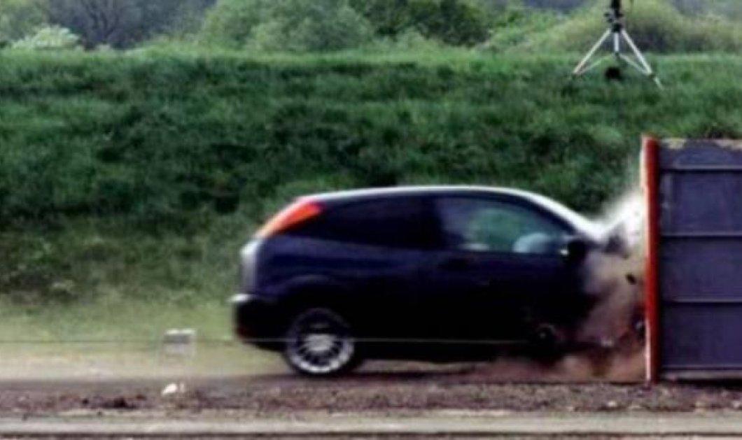 Έχετε σκεφτεί ποτέ πως θα γίνει ένα αυτοκίνητο αν προσκρούσει μετωπικά με 190 χλμ; Δείτε το βίντεο! - Κυρίως Φωτογραφία - Gallery - Video
