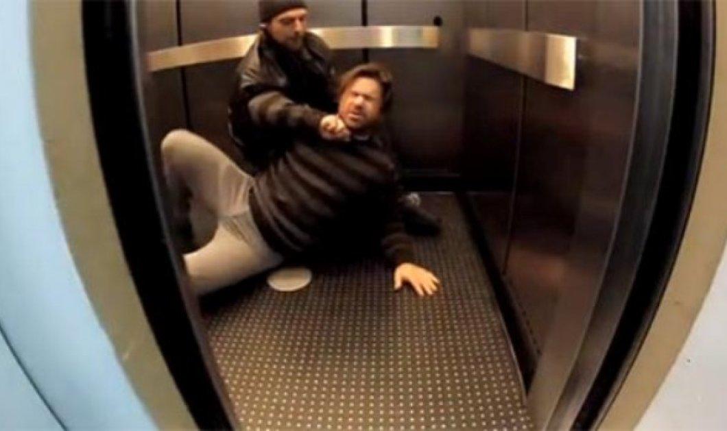 Εκπληκτικό βίντεο - Σκηνοθέτησαν δολοφονία μέσα σε ασανσέρ και κατέγραψαν τις αντιδράσεις του κόσμου! (βίντεο) - Κυρίως Φωτογραφία - Gallery - Video