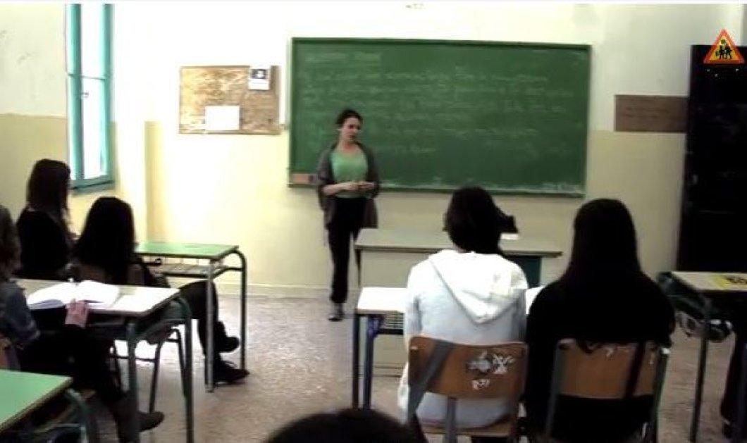 Δείτε ένα απίθανο βίντεο για τα κλισέ και τα στερεότυπα των Εξαρχείων που φτιάχτηκε ποτέ! Από τους μαθητές του 5ου Λυκείου Αθηνών! (βίντεο) - Κυρίως Φωτογραφία - Gallery - Video