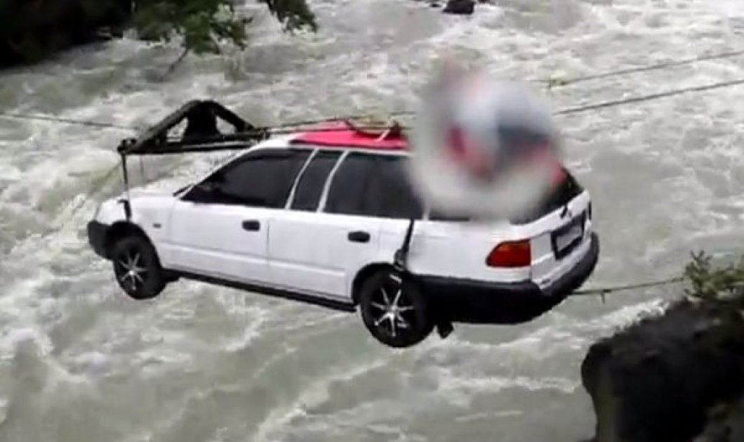 Απίστευτο: Δείτε πώς περνάνε από ποτάμι τα αυτοκίνητα στην Σιβήρια!! Δεν έχετε ξαναδεί κάτι τέτοιο! (βίντεο) - Κυρίως Φωτογραφία - Gallery - Video