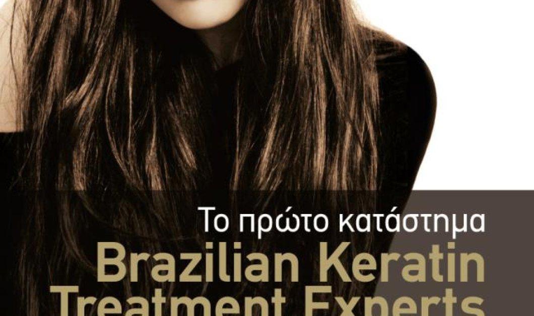 Η νέα τάση κομμωτηρίων λέγεται Angelopoulos Hair company! - Το 1ο κομμωτήριο που κάνει μόνο ισιωτικές θεραπείες στα μαλλιά σας, σας περιμένει στο Χαλάνδρι! - Κυρίως Φωτογραφία - Gallery - Video