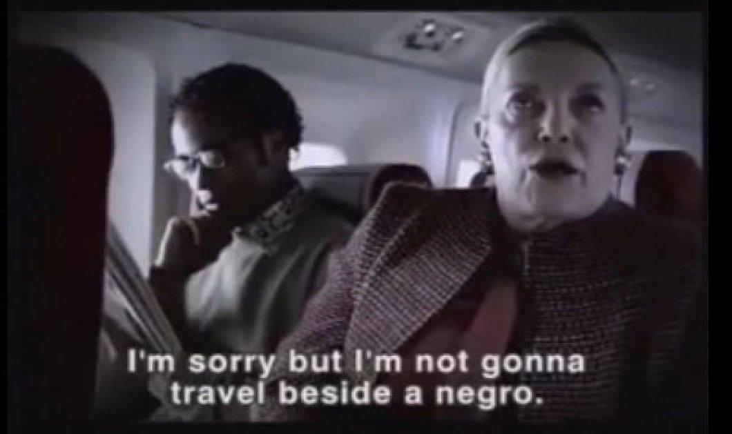 Εκπληκτικό βίντεο από την Πορτογαλία που κάνει τον γύρο του κόσμου - ''βάλτε τον ρατσισμό στη θέση του'' (βίντεο) - Κυρίως Φωτογραφία - Gallery - Video