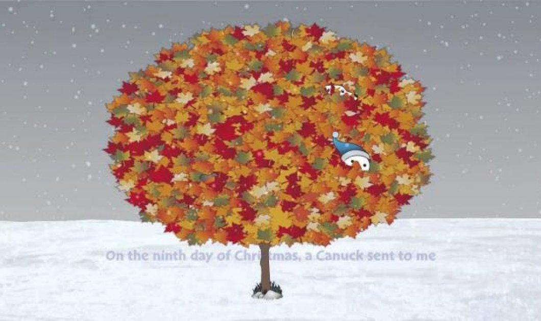 Από τους παλιούς φίλους του Eirinika o Ελληνοκαναδός Χρήστος Θεοδωρακάκης μας έστειλε ένα υπέροχο βίντεο με τίτλο ''The 12 Canadian Merry X-mas Days''! Υπέροχο! (βίντεο) - Κυρίως Φωτογραφία - Gallery - Video