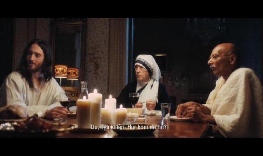 Το βίντεο της ημέρας - Χριστός, Γκάντι και Μητέρα Τερέζα σε διαφήμιση της UNICEF προκειμένου να ευαισθητοποιηθεί ο κόσμος ενόψει γιορτών! (βίντεο)  - Κυρίως Φωτογραφία - Gallery - Video