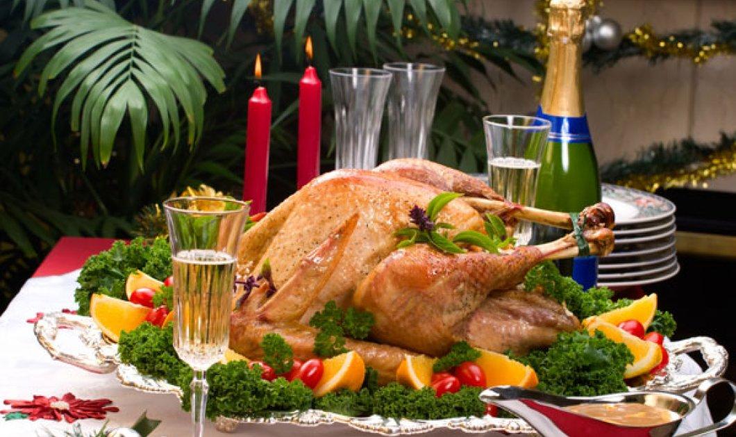 5 συνταγές μαζί για το τραπέζι των Χριστουγέννων που δεν θα σας κοστίσει μια περιουσία και θα σας συγχαίρουν όλοι! - Κυρίως Φωτογραφία - Gallery - Video