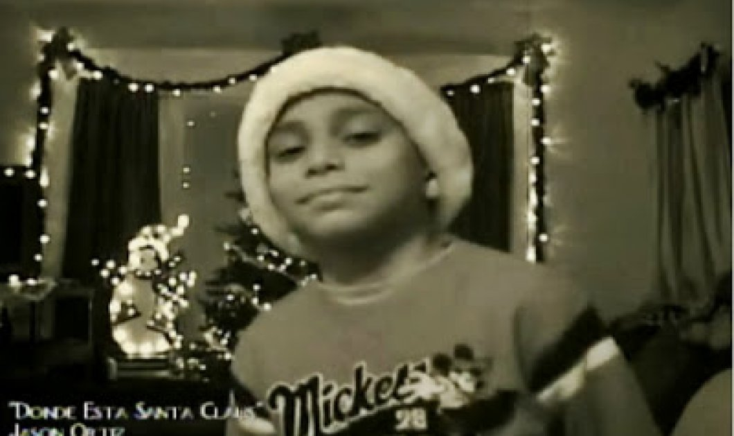 Mamacita: Πως ένα τραγούδι του 1958 επανήλθε με τραγικό τρόπο στην επικαιρότητα χρόνια μετά και έγινε χριστουγεννιάτικη επιτυχία  - Κυρίως Φωτογραφία - Gallery - Video
