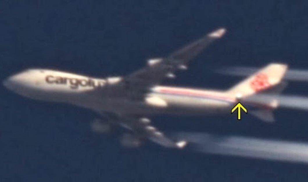 Δείτε πως ένα άγνωστο αντικείμενο περνά δίπλα από αεροπλάνο πάνω από την Ιταλία (βίντεο) - Κυρίως Φωτογραφία - Gallery - Video