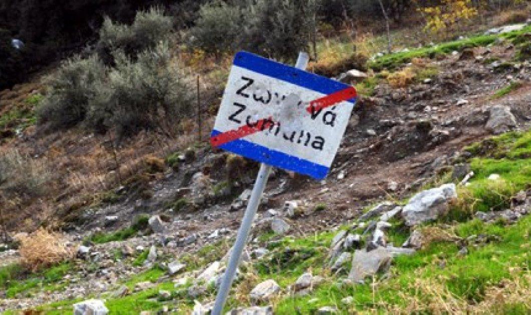 Xαχαχαχα - Μαυροντυμένοι, αξύριστοι, βρακοφόροι πενθούν στα Ζωνιανά της Κρήτης - Δείτε γιατί! (Φωτό) - Κυρίως Φωτογραφία - Gallery - Video