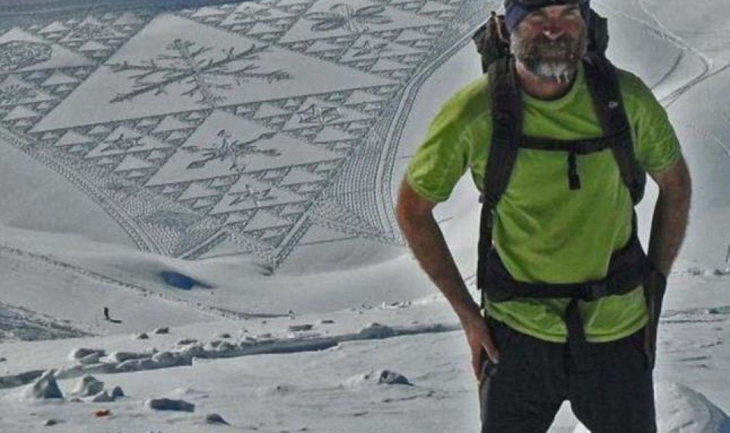 Αριστούργημα ! Δείτε οπωσδήποτε τα υπέροχα σχέδια πάνω στο χιόνι που φτιάχνει με τα «πόδια»  του ένας καλλιτέχνης - Live από τη Γαλλία  - Κυρίως Φωτογραφία - Gallery - Video