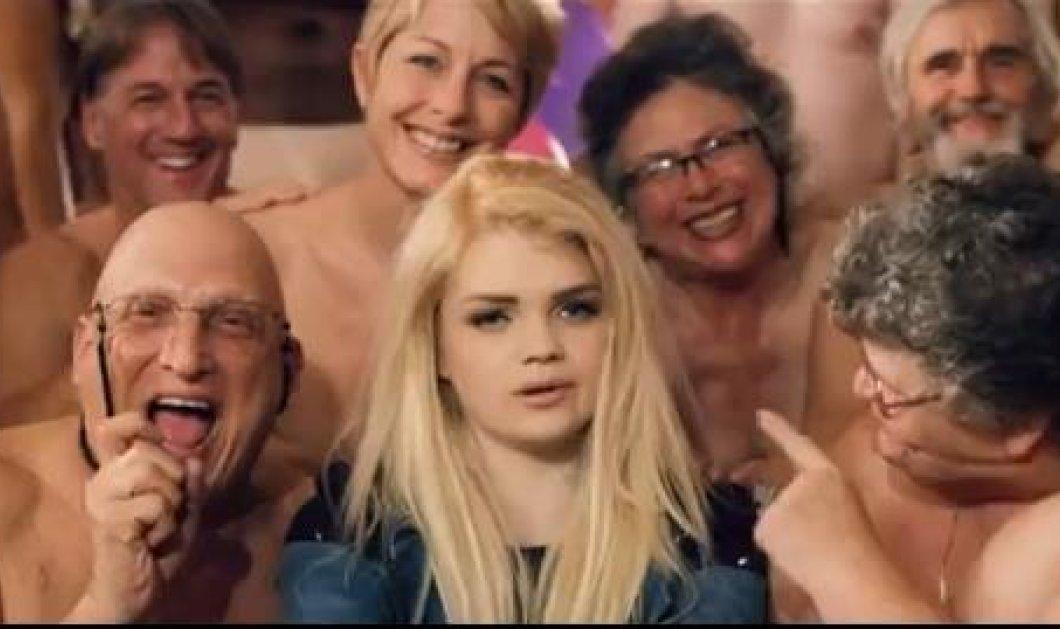 Το πιο... τσίτσιδο videoclip της χρονιάς με όλους τους κομπάρσους να περιφέρουν τη... λεβεντιά τους στο Διαδίκτυο! (βίντεο) - Κυρίως Φωτογραφία - Gallery - Video