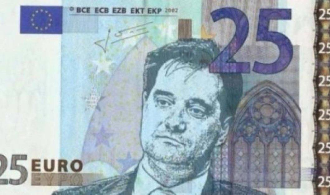 Smile: To ελληνικό 25ευρω του Άδωνι Γεωργιάδη - Η φωτογραφία δημοσιεύτηκε στο μπλογκ του Μπέπε Γκρίλο! (φωτό) - Κυρίως Φωτογραφία - Gallery - Video