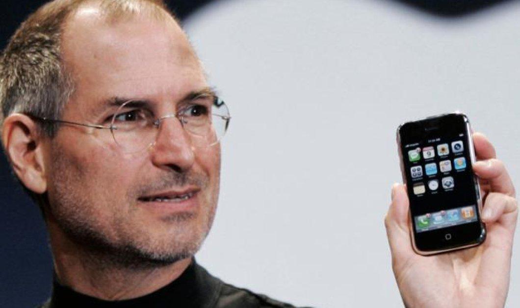 Το iphone έγινε 7 ετών-Να τα χιλιάσει, αλλά διαβάστε τι «κατέστρεψε» όλα αυτά τα χρόνια (βίντεο) - Κυρίως Φωτογραφία - Gallery - Video