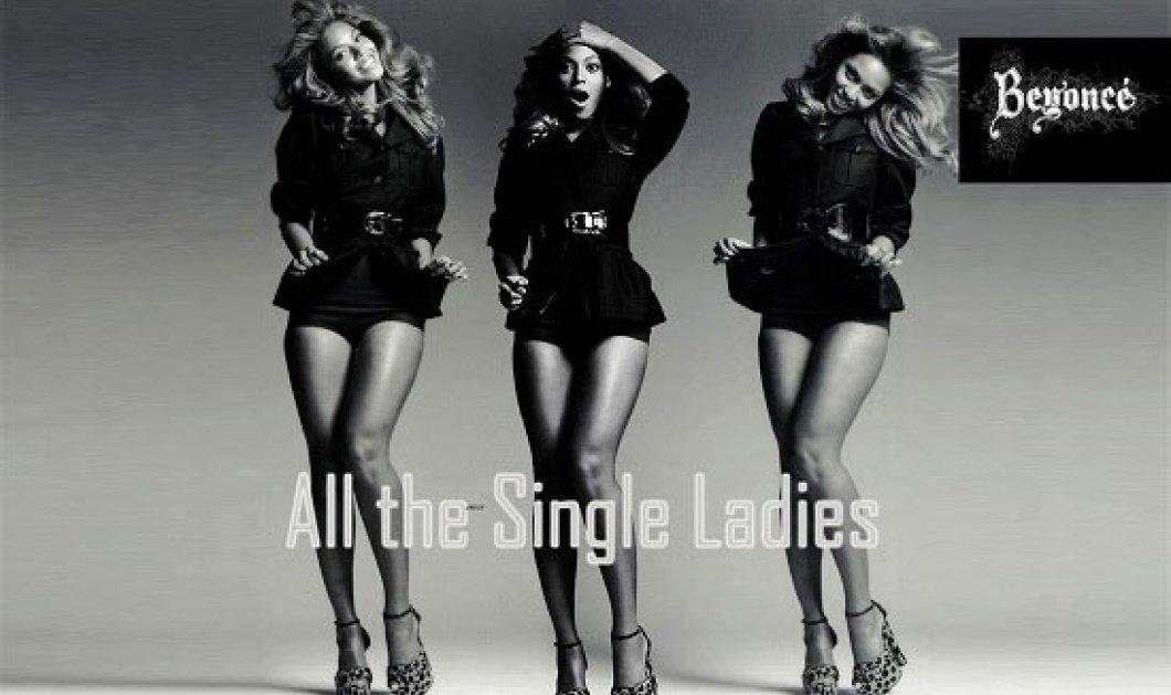 Single Ladies & Beyoncé για σήμερα, η επιτυχία που σκαρφάλωσε στην 1η θέση 27 Δεκεμβρίου 2008 - Κυρίως Φωτογραφία - Gallery - Video