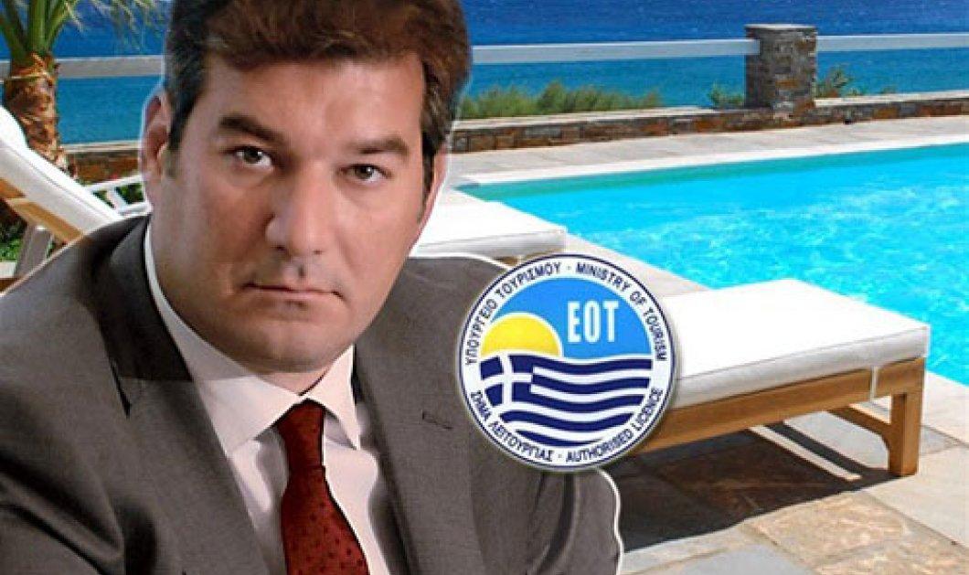 Αναζητείται ο Νίκος Καραχάλιος για απάτη-σκάνδαλο από ειδικό σύμβουλό του εις βάρος του ΕΟΤ - Κυρίως Φωτογραφία - Gallery - Video