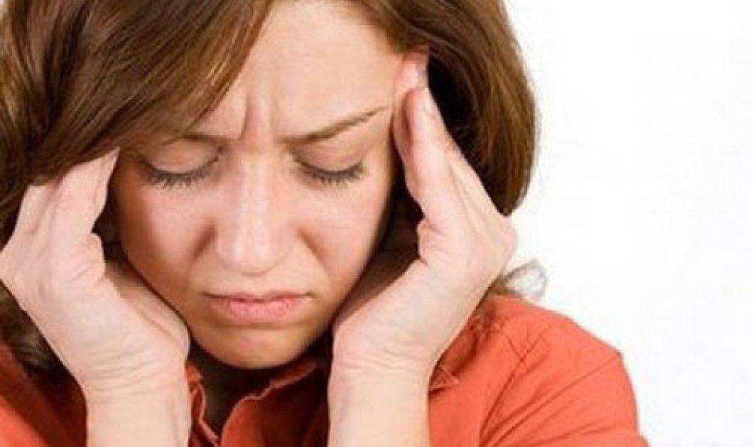 H λίστα των τροφίμων που προκαλούν πονοκέφαλο, σύμφωνα με Αμερικανούς ερευνητές - Κυρίως Φωτογραφία - Gallery - Video