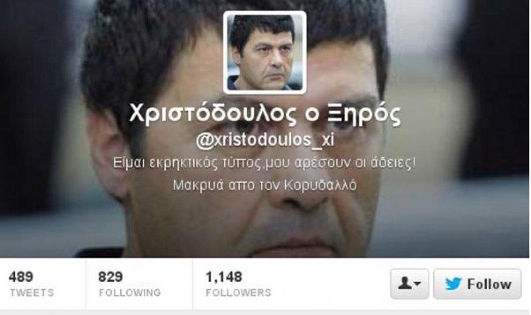 Smile: Ο Χριστόδουλος Ξηρός «μπήκε» στο twitter και στέλνει «τιτιβίσματα» στον Άδωνι Γεωργιάδη και στον Νίκο Δένδια - Κυρίως Φωτογραφία - Gallery - Video