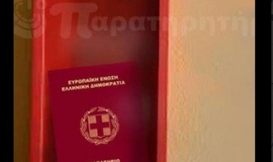 Smile: Το χιούμορ του Άδωνι Γεωργιάδη που «απαντά» μέσω twitter με μια φωτογραφία διαβατηρίου στο τι θα κάνει αν βγει κυβέρνηση ο ΣΥΡΙΖΑ (φωτό) - Κυρίως Φωτογραφία - Gallery - Video