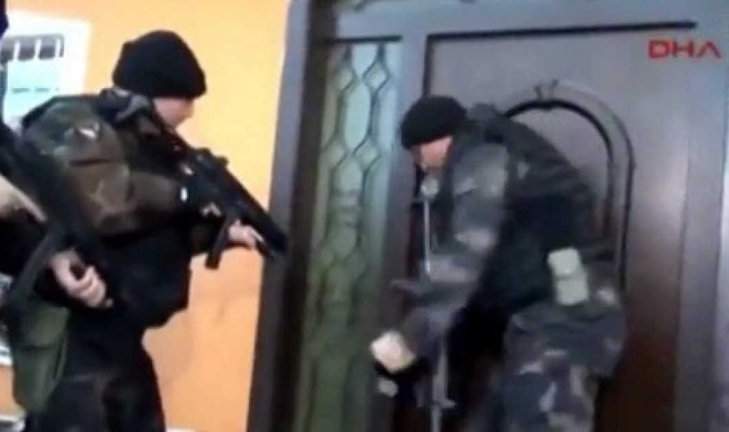 Smile: Τούρκοι κομάντος της αστυνομίας σε μια ξεκαρδιστική επιχείρηση - To χάσατε το κορμί παιδιάααα! (βίντεο) - Κυρίως Φωτογραφία - Gallery - Video