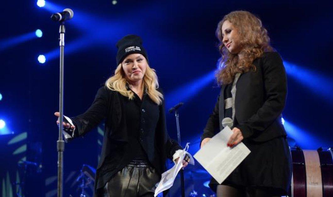 Μαντόνα και Pussy Riot μαζί σε συναυλία για τα ανθρώπινα δικαιώματα! (φωτό & βίντεο) - Κυρίως Φωτογραφία - Gallery - Video