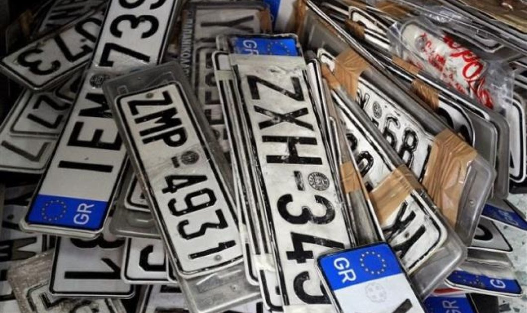 Χανιά: 4.220 ακινητοποιημενα οχήματα λόγω αδυναμίας πληρωμών τελών, ασφαλίστρων και φόρου πολυτελείας - 135.000 ο συνολικός αριθμός τους πανελλαδικά τον τελευταίο χρόνο! - Κυρίως Φωτογραφία - Gallery - Video