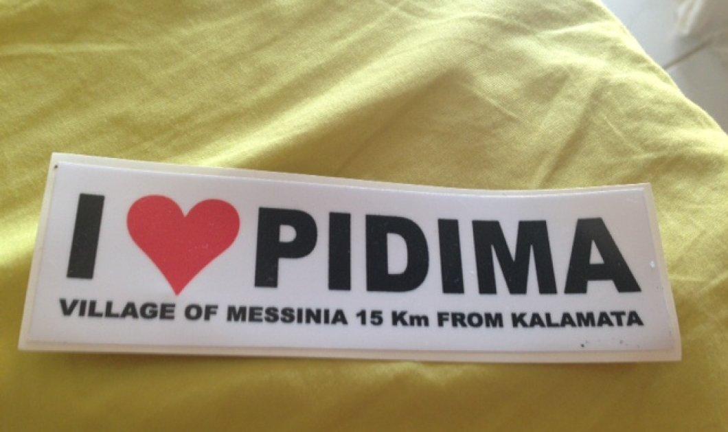 Smile: I Love Pidima: Μην πάει ο νους σας στο πονηρό, είναι χωριό της Μεσσηνίας και λέγεται Πήδημα - Κυρίως Φωτογραφία - Gallery - Video