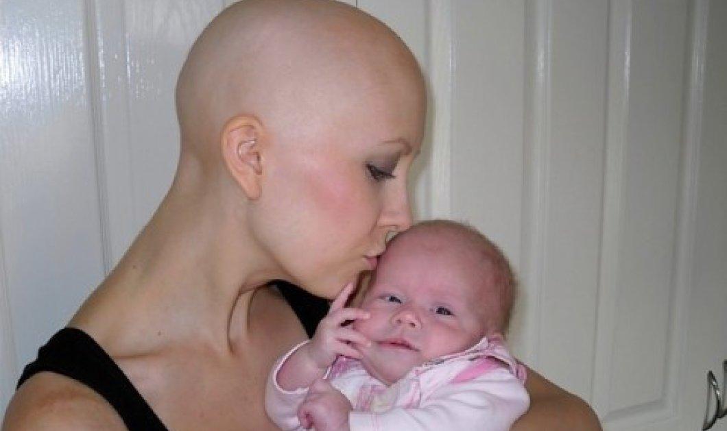 Story of the day: Αυτή η γυναίκα είναι παράδειγμα προς μίμηση: Γέννησε πρόωρα για να αρχίσει χημειοθεραπείες και μόλις τελείωσαν ήταν ήδη έγκυος στο επόμενο! - Κυρίως Φωτογραφία - Gallery - Video