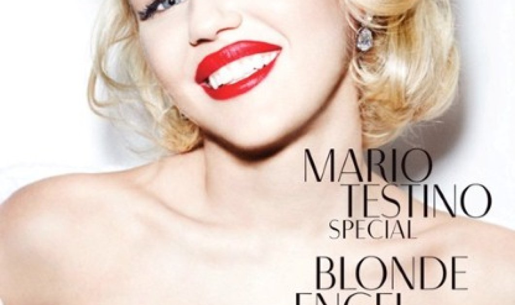 Όταν οι διάσημες ντύνονται, μακιγιάρονται και αποθεώνουν την απόλυτη star Μέριλυν Μονρόε (φωτό) - Κυρίως Φωτογραφία - Gallery - Video